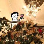 メキシコのアミーゴ⑤ ホセファミリーとクリスマスパーティー前編
