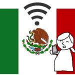 メキシコ旅行におすすめ!確実に一番安いレンタルWi-Fi情報。